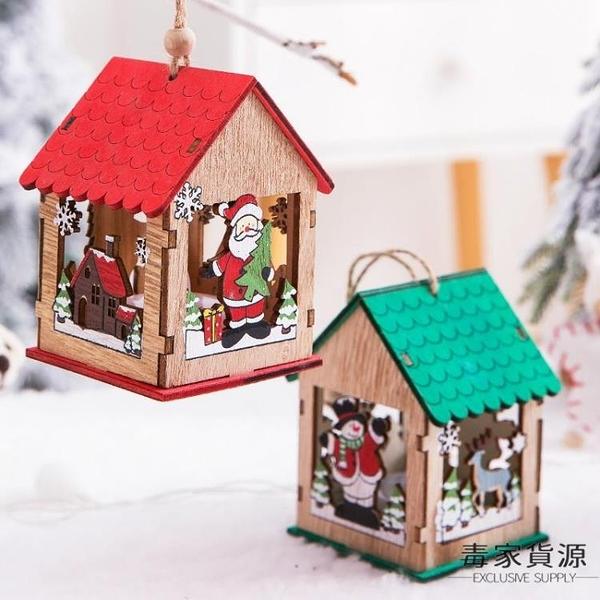 聖誕裝飾品木質掛件擺件發光木屋櫥窗布置禮物【毒家貨源】