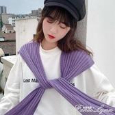 網紅外搭秋季針織小披肩女圍巾冬季搭肩清新坎肩打結護頸韓國秋冬 范思蓮恩