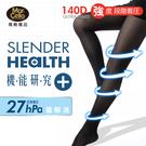 瑪榭 機能研究+。140D強度著壓抗菌健康機能褲襪 MA-11662