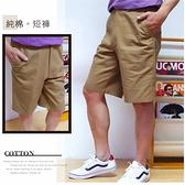 【大盤大】(A129) 男 100%純棉 M-3XL 五分褲 口袋 休閒短褲 素色 素面 薄款 寬鬆 工作褲 有大尺碼