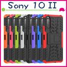 Sony Xperia 10 II 六吋...