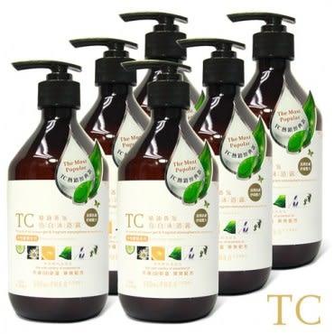 【TC】精油香氛亮白沐浴露 6入組(500ml)