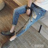 夏季薄款破洞九分牛仔褲男士寬鬆韓版修身小腳褲男生潮流乞丐褲子   草莓妞妞