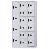 【時尚屋】DJ多用途塑鋼製辦公置物櫃(9-1)綠色