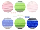 9你9我9他,台灣醫用彩色平面成人口罩(50枚)買三盒* 999 * [美十樂藥妝保健]