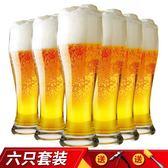 無鉛玻璃杯啤酒杯 耐熱水杯果汁杯飲料杯開口杯6只套裝