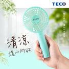 TECO東元 USB充電式 手持桌立兩用小風扇-蒂芬綠 TE-XYFHY187