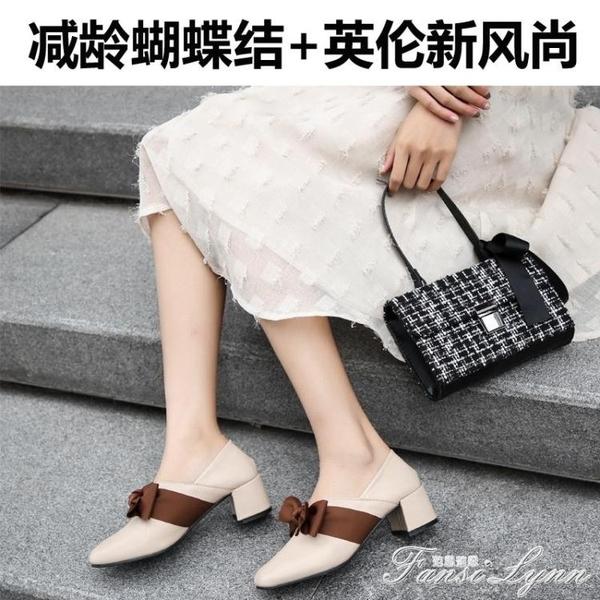 高跟鞋女粗跟單鞋女秋冬小皮鞋女英倫風黑色中跟女鞋新款秋鞋 范思蓮恩