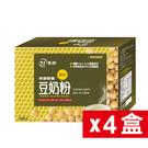 【東勝】香濃營養豆奶粉(原味) 10包/盒 4盒裝 豆漿粉 非基改黃豆