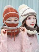 帽子女秋冬季保暖毛線帽加絨加厚冬天騎車防風護耳防寒針織帽防風 理想潮社