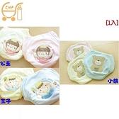 GMP Baby-超吸排棉學習褲80公分[3入] (三款可挑)890元(請留言告知顏色和尺寸)