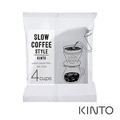 日本KINTO SCS日製濾紙4杯《WUZ屋子》