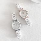 女士手錶 陶瓷手表女ins風顯白色韓版簡約氣質女士小巧精致2019款時尚學生 夢藝家