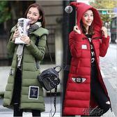 冬季棉衣女中長款韓版修身加厚棉服時尚過膝羽絨棉襖保暖外套大衣igo 街頭布衣