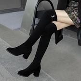 長靴 長靴女過膝高跟2020年秋冬新款小個子粗跟加絨高筒彈力顯瘦長筒靴 風馳