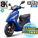 【抽Switch】GP125 ABS 七...