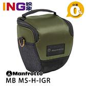 Manfrotto 曼富圖 MB MS-H-IGR Street 街頭玩家槍套包 正成公司貨 側背包 相機包