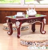 飄窗桌 歐式簡約客廳飄窗桌子小茶幾日式時尚創意臥室榻榻米炕桌迷你炕幾 【全館9折】