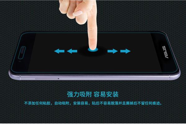 歐珀 OPPO A77 CPH1715 5.5吋 9H鋼化膜 玻璃保護貼 螢幕玻璃貼 手機玻璃貼 玻璃膜 手機螢幕貼