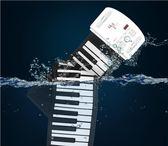 美音天使手卷鋼琴88鍵加厚專業版成人女初學者家用電子鋼琴鍵盤