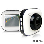 【CORAL】DVR-628P 1.8吋 FHD 1080P 熊貓眼行車記錄器 (停車監控)