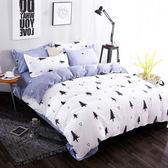 床包被套組-加大[m107夢之鄉]床包加二件枕套, 雪紡絲磨毛加工處理-Artis台灣製