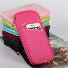 旅行女士便攜多功能證件包出國旅游證件收納包【繁星小鎮】