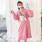 孕婦裝 MIMI別走【P521259】我的開朗小象 連帽線圈棉質印花連身裙 孕婦洋裝