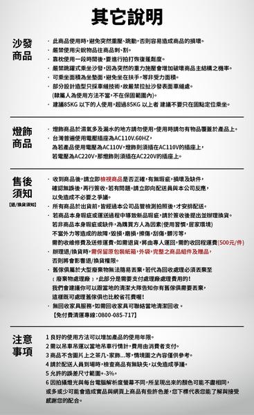 INPHIC-Uranus 天王星胡桃三斗櫃_E80E