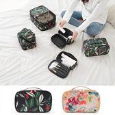 收納包 印花 花叢 手提 韓國 加厚款 旅遊 收納包 防水 小飛機 化妝包 內衣褲  旅行 行李箱【RB442】