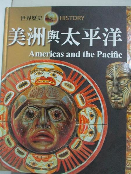 【書寶二手書T1/歷史_FL4】美洲與太平洋 = Americas and the Pacific_席安康諾利(Sean Connolly)原著; 戴月芳