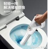 下水道疏通器捅馬桶吸工具廁所管道堵塞一炮通高壓氣廚房家用神器 莫妮卡小屋YXS
