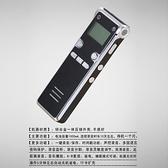 大容量金屬一體壓鑄高清降噪錄音筆一鍵錄音保存監聽分割播放906