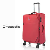 Crocodile Superlight 2.0系列布面拉鍊箱-搶眼紅-28吋   0111-6128-10