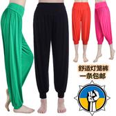 瑜伽服瑜伽褲子夏薄款莫代爾燈籠褲女運動瑜伽褲舞蹈服裝大碼長褲    麻吉鋪
