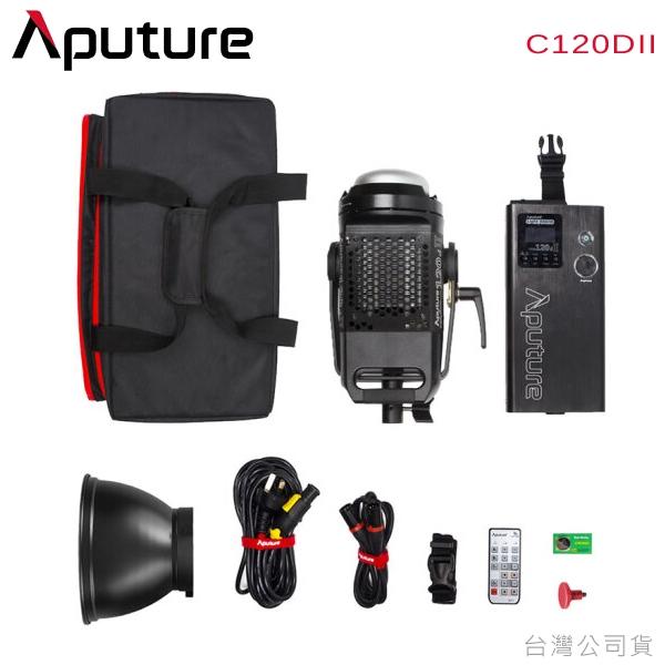 EGE 一番購】Aputure【LS C120d II】5500K V卡口 二代光風暴LED錄影補光燈【公司貨】