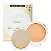 SHISEIDO資生堂 怡麗絲爾 聚焦粉霜 SPF28‧PA+++ 10g (蕊)【橘子水美妝】