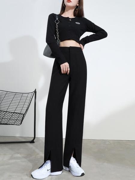 西裝褲 女春秋女裝2021夏新款高腰直筒垂感拖地西裝闊腿褲長褲【牛年大吉】