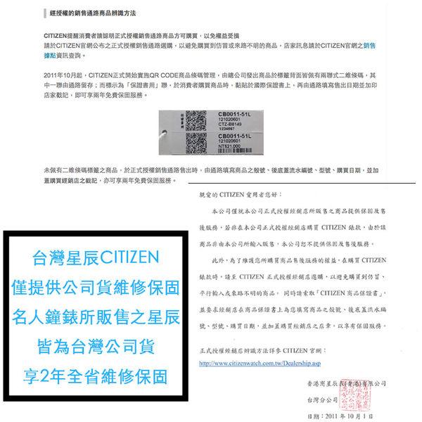 CITIZEN XC 光動能半金小巧鍊帶電波女錶x25mm ES9004-52A 萬年曆世界時間 公司貨 名人鐘錶高雄門市