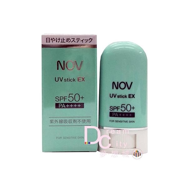【夢想城】藥妝館 NOV 娜芙 防曬條霜 SPF50+ PA++++ 9g (公司貨/中文標)