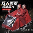 太空電瓶車摩托車單雙人雨衣雨披加大加厚男女時尚電動車雨披
