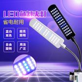 防水魚缸燈水族箱箱照明LED燈tz9617【3C環球數位館】