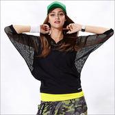 時尚連帽洞洞衫 TA605(商品不含內搭)  -百貨專櫃品牌 TOUCH AERO 瑜珈服有氧服韻律服
