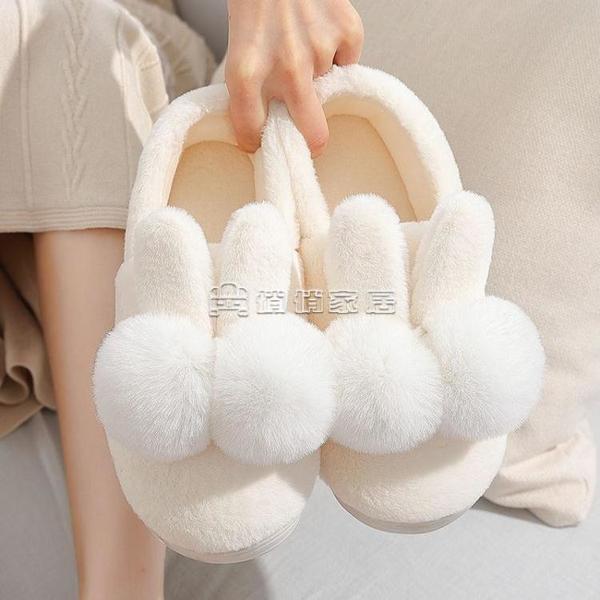 新款包跟棉拖鞋女月子鞋可愛網紅冬季情侶家居室內保暖毛絨棉鞋男