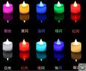 電子蠟燭浪漫LED燈生日心形求婚布置創意用品求愛表白裝飾小道具 MKS 歐萊爾藝術館