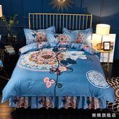 簡約棉質床裙款四件套全棉床罩式床單1.8/2.0m床上用品大版花被套