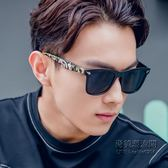 韓國款方框男士太陽鏡圓臉復古潮人墨鏡女個性太陽眼鏡潮