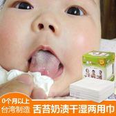 寶寶指套 小獅王辛巴嬰兒牙刷寶寶口腔清潔 手指套牙刷新生兒乳牙刷80片 小宅女