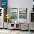 【新竹清祥傢俱】ALF-45LF04-美式仿舊全實木電視櫃 收納櫃 客廳 鄉村 法式 電視櫃 臥室 設計師