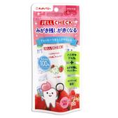 chuchubaby 草莓2in1牙垢顯示/潔齒牙膏